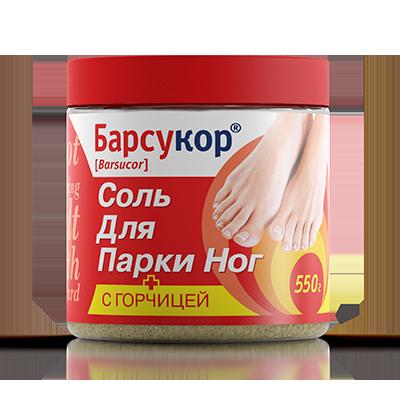 Соль для ног